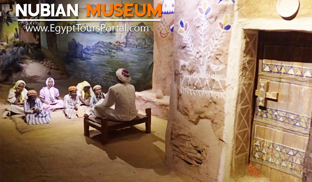 Nubian Museum - Egypt Tours Portal