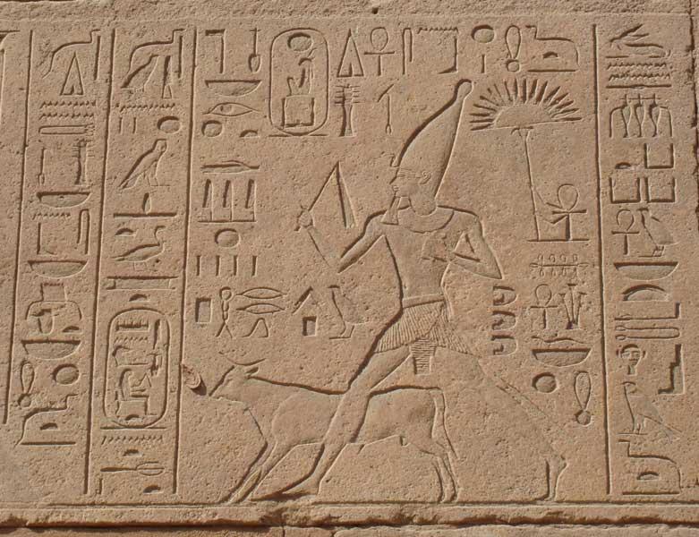 Sed Festival - Jubilee Festival -Festivals in Ancient Egypt - Egypt Tours Portal