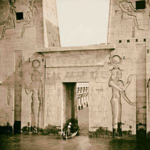The Entrance of Philae Temple on the Flood - Philae Temple Relocation - Egypt Tours Portal