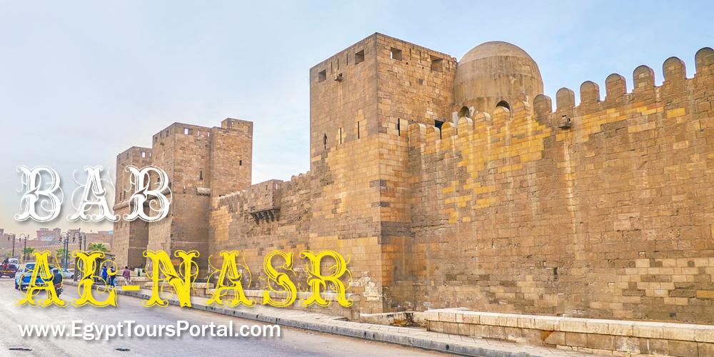 Bab Al-Nasr - Gates of Cairo - Egypt Tours Portal