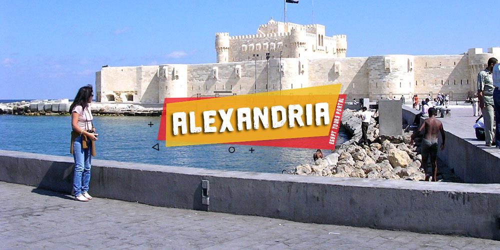 Alexandria - Activities to Do in Egypt - Egypt Tours Portal